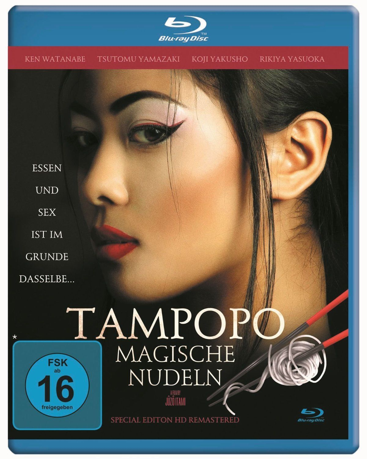 Tampopo Blu-ray alternate cover